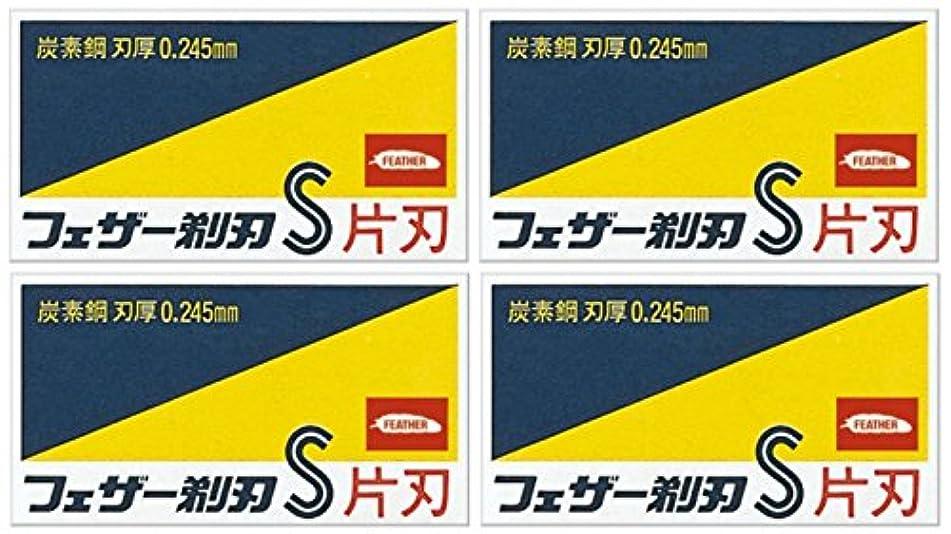 シガレット縫う確立【まとめ買い】フェザー 青函 片刃 10枚入 (箱)×4個
