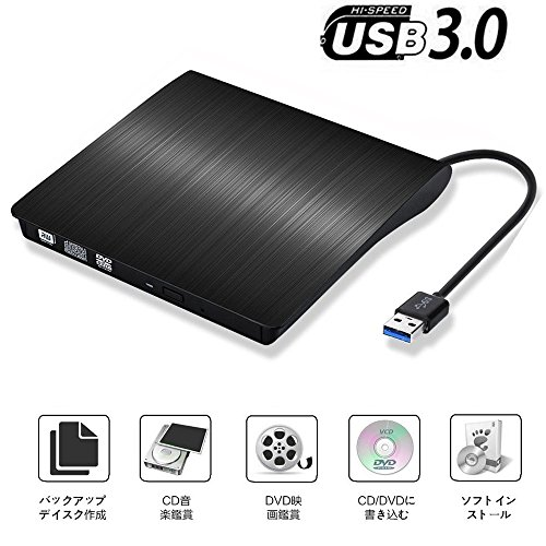 USB 3.0外付け DVD ドライブ DVD プレイヤー ポータブルドライブ CD/DVD読取・書込 DVD±RW CD-RW USB3.0/2.0 Window/Mac OS両対応 高速 静音 超スリム (ブラック)