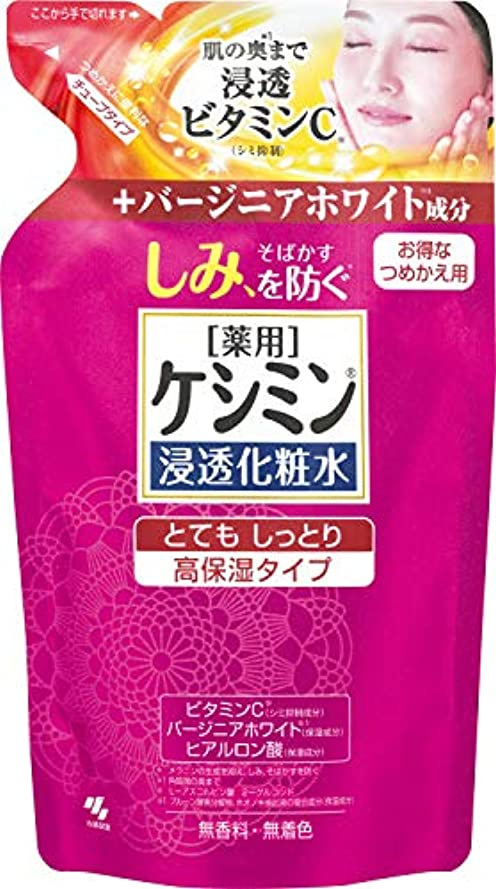 粘性のいろいろ到着するケシミン浸透化粧水 とてもしっとり 詰め替え用 シミを防ぐ 140ml 【医薬部外品】