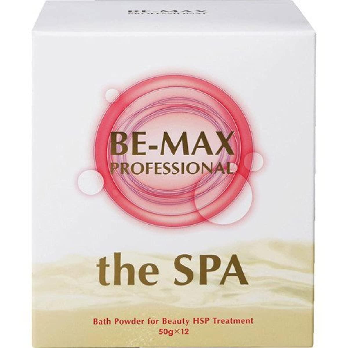 専門用語着る静かにBE-MAX PROFESSIONAL the SPA(ザ?スパ) ビーマックスプロフェッショナル ザ?スパ バスパウダー 50gx12包 (4571132621587)