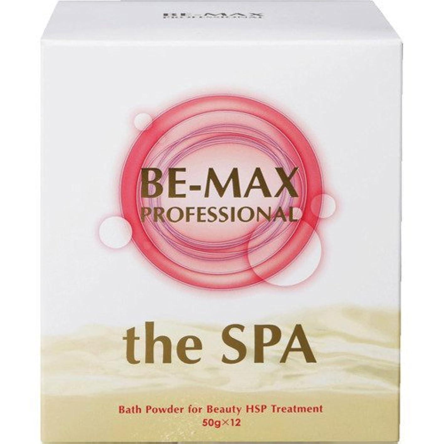 それから教養がある仕立て屋BE-MAX PROFESSIONAL the SPA(ザ?スパ) ビーマックスプロフェッショナル ザ?スパ バスパウダー 50gx12包 (4571132621587)