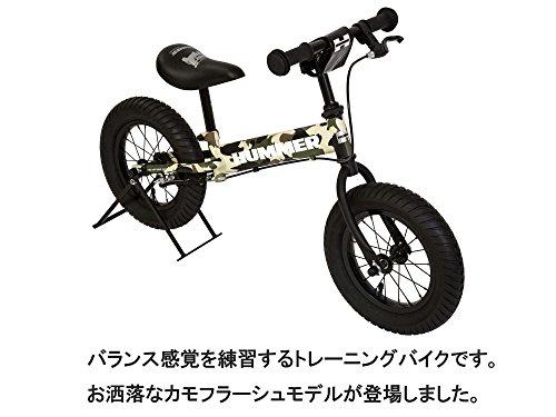 HUMMER(ハマー) TRAINEE BIKE カモフラージュグリーン 12.5インチ 幼児/子供用トレーニングキックバイク 【専用スタンド付き】 安定のある極太タイヤ搭載 後輪ブレーキ付 13028-6999