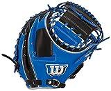 WILSON(ウィルソン)軟式野球用 ワナビー ヒーロー 捕手用ミット 日本製 キャッチャー WTARHQSTZ 4590 LH