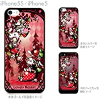 【iPhone5S】【iPhone5】【iPhone5Sケース】【iphone5ケース】【ケース カバー】【docomo】【au】【Soft Bank】【スマホケース】【クリアケース】【Little World】【Straw berry child】 25-ip5s-am0050