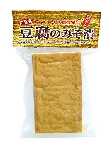 豆腐の味噌漬け(ナチュラルチーズ感覚) 10袋セット