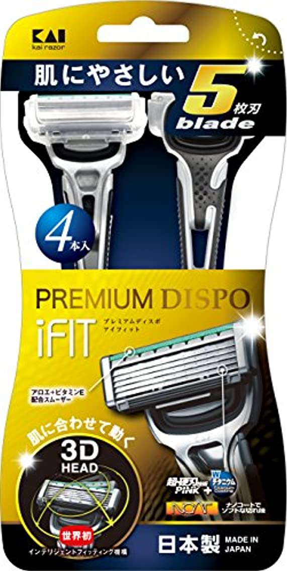 市場もチャンピオンPREMIUM DISPO iFIT(プレミアム ディスポ アイフィット)5枚刃 使い捨てカミソリ 4本入