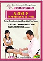 Treating Chronic Appendicitis and Hemorrhoids by Foot Massage【DVD】 [並行輸入品]