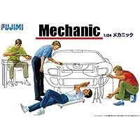 フジミ模型 1/24 ガレージ&ツールシリーズ No.3 メカニック プラモデル GT-3