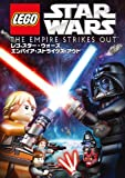 レゴ(R)スター・ウォーズ エンパイア・ストライクス・アウト[DVD]