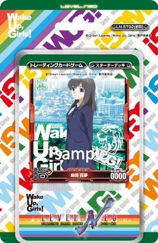 LEVEL.NEO (レベル・ネオ) Wake Up, Girls! スターターデッキ (LN-ST02初回)