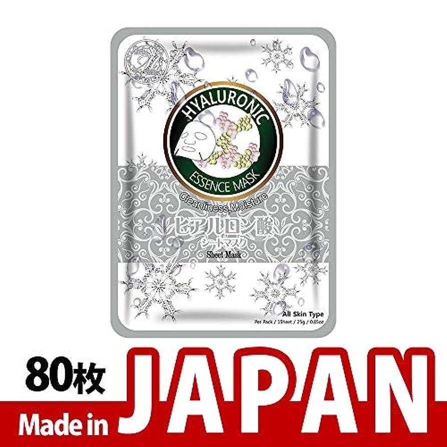 香りメンタル食事【MT612-C-4】シートマスク/10枚入り/80枚/美容液/マスクパック/送料無料