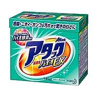 花王 (まとめ) アタック 高活性バイオEX 1.0kg 1セット(8箱) 【×2セット】