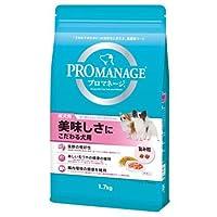 お買得セット プロマネージ 成犬用 美味しさにこだわる犬用 1.7kg 4袋