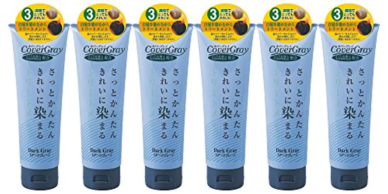 【お得な6本セット】白髪染めヘアカラー ダイム カバーグレイトリートメント 240g 6本セット (ダークグレイ)