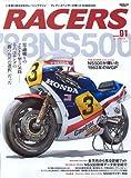 RACERS volume1 '83NS500 (SAN-EI MOOK) 画像