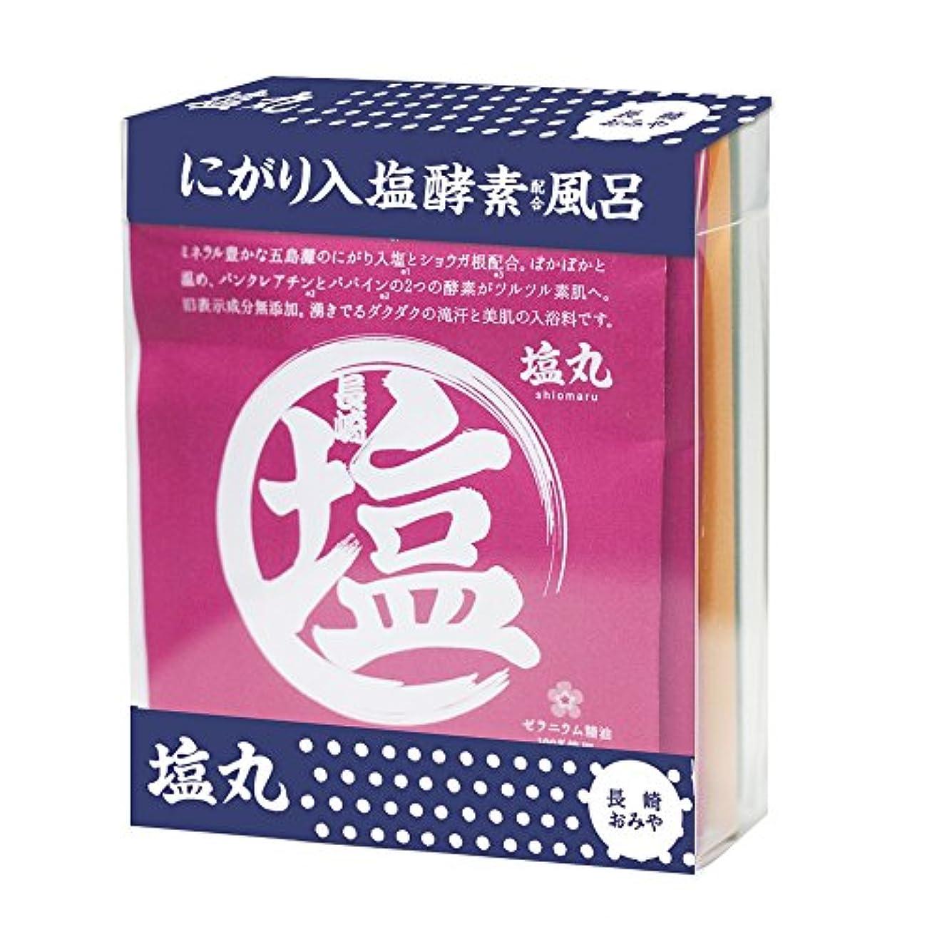 確かにアラート粘液(塩丸)長崎産にがり入海塩入浴剤/5種アソートセット(40g×5包)合成香料?合成着色料?保存料不使用