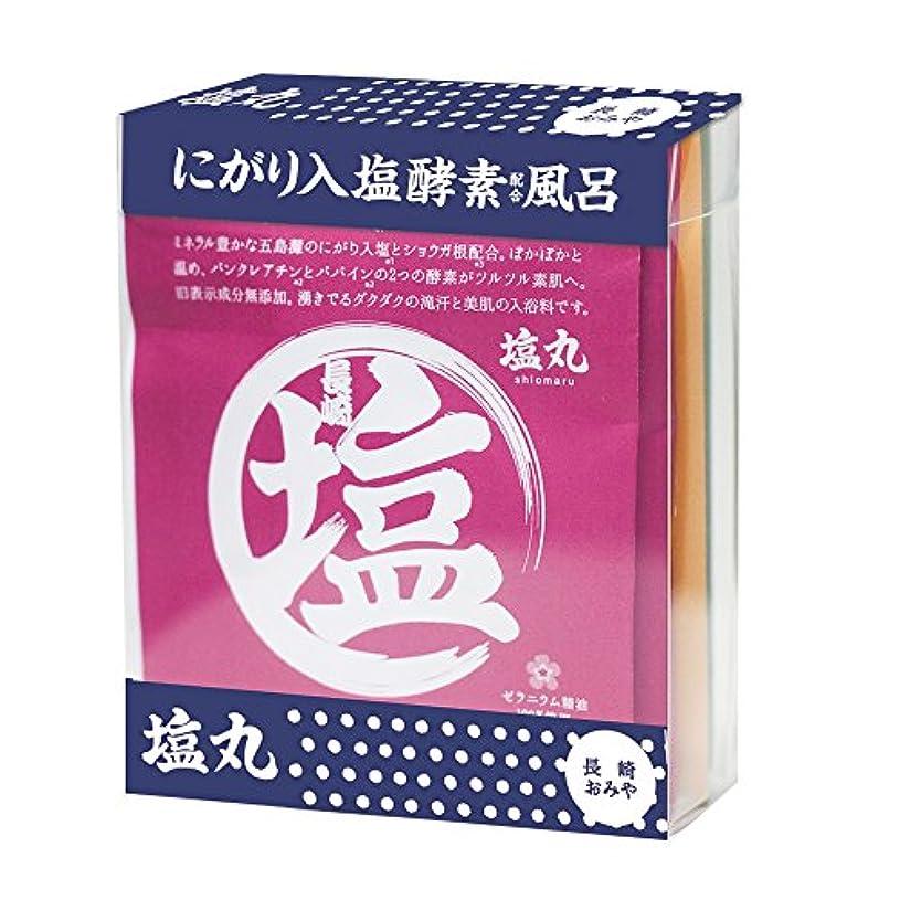 似ているであることズボン(塩丸)長崎産にがり入海塩入浴剤/5種アソートセット(40g×5包)合成香料?合成着色料?保存料不使用