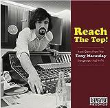 トップをねらえ~あなたの知らないトニー・マコウレイ名曲集1965-1974