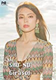 SHO-NO写真集 Girasol