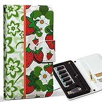 スマコレ ploom TECH プルームテック 専用 レザーケース 手帳型 タバコ ケース カバー 合皮 ケース カバー 収納 プルームケース デザイン 革 ユニーク 模様 カラフル 柄 002764