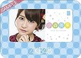 卓上 AKB48-136小森 美果 カレンダー 2013年
