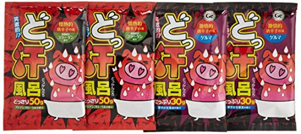 賞インシュレータ合法紀陽除虫菊 『入浴剤 まとめ買い』 どっ汗風呂 4包セット