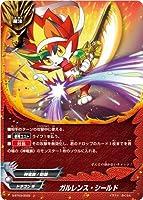 バディファイト S-BT03/0033 ガルレンス・シールド (上) ブースターパック第3弾 覚醒の神々