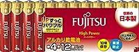 富士通 【High Power】 アルカリ乾電池 単4形 1.5V 12個パック 日本製 LR03FH(12S)