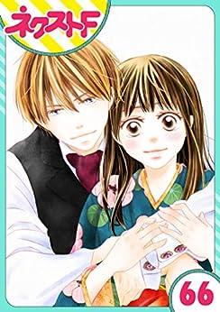 [小田原みづえ]の【単話売】大正ロマンチカ 66話 (ネクストFコミックス)
