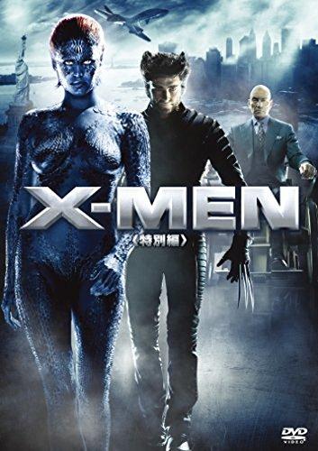 X-MEN<特別編> [DVD]の詳細を見る