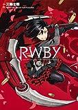 RWBY / 三輪士郎