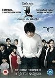 Death Note: L Change The World [DVD] by Shunji Fujimura
