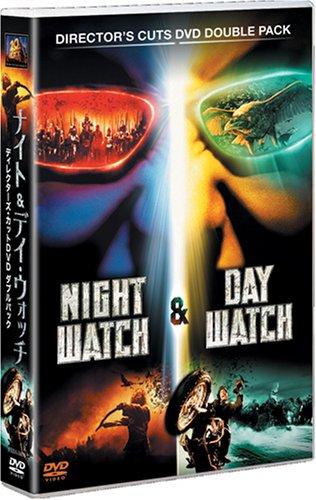 ナイト&デイ・ウォッチ/ディレクターズ・カット DVDダブルパック (初回生産限定)