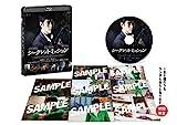 シークレット・ミッション 【Blu-ray】