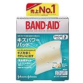 BAND-AID(バンドエイド) キズパワーパッド ジャンボサイズ 3枚 管理医療機器