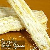 チーズパイ(2袋)[パティスリー『TakaYanai』スイーツ]