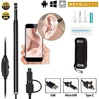 耳かき カメラ balleenshiny 電子耳鏡 USB内視鏡 耳掃除 多機能マイクロスコープ HD720P 130万画素 3in1 USB接続口 Android/Windows/Mac対応OTG機能 6個ledライト 収納ケース 家庭用 日本語説明書