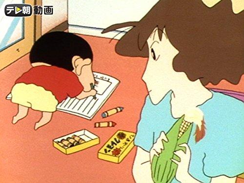 夏休みの絵日記だゾ