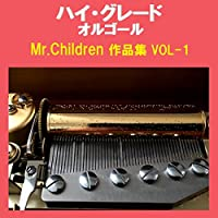youthful days Originally Performed By Mr.Children (オルゴール)