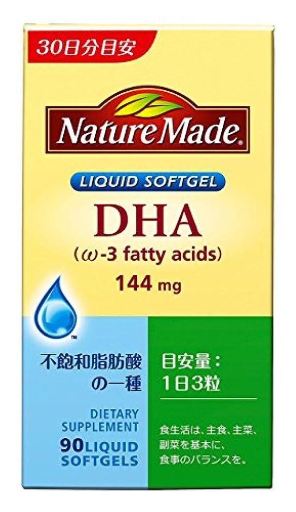 楕円形バスト満足させる大塚製薬 ネイチャーメイド DHA 90粒