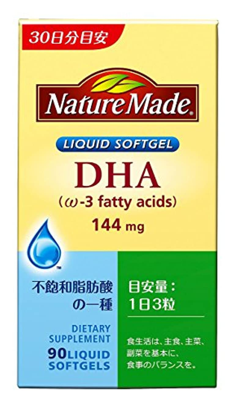 流出音楽を聴く通信する大塚製薬 ネイチャーメイド DHA 90粒