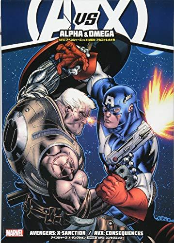 AVX:アベンジャーズ VS X-MEN アルファ&オメガ (MARVEL)の詳細を見る