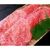 すき焼き用・プレミア神戸牛特撰赤身