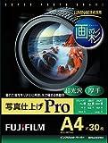 FUJIFILM 写真用紙 画彩 超光沢 厚手 A4 30枚 WPA430PRO