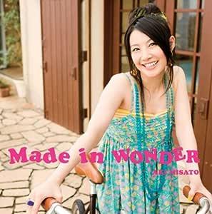 Made in WONDER TVアニメ『よくわかる現代魔法』EDテーマ