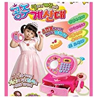 Youngtoys KONGSUNI Princess Counter, Korean Toy, Children Kids Educational Toys Pretend Role Play Toy,Korean Animation