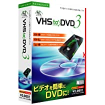 VHS to DVD 3