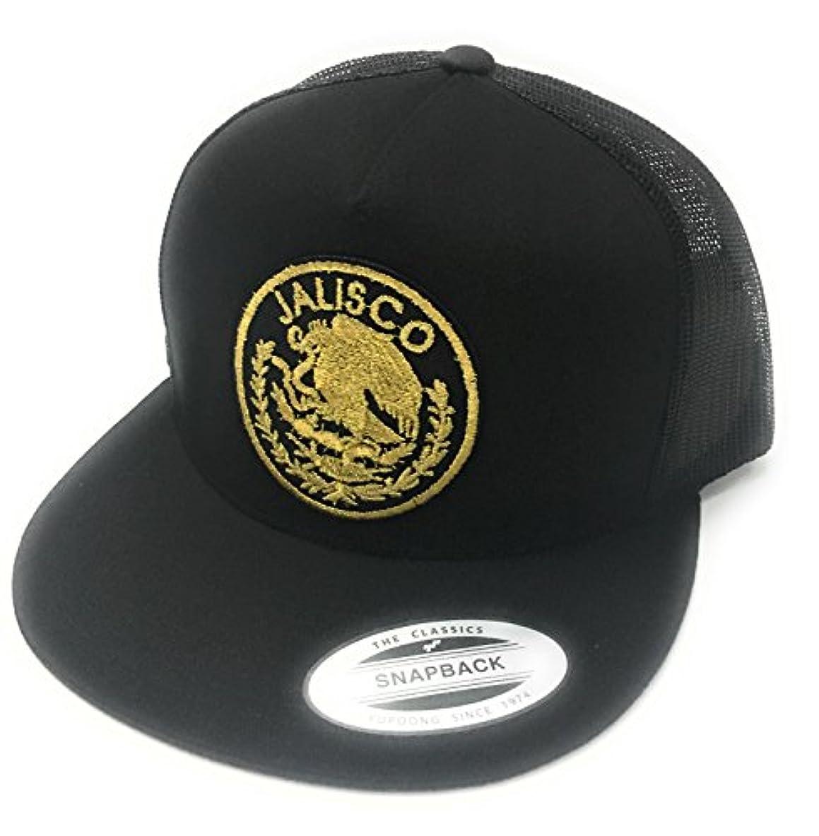 ハードリング禁止主権者Gorra Federal Jalisco。スナップバック。Gorra Vaquera。帽子。キャップ。