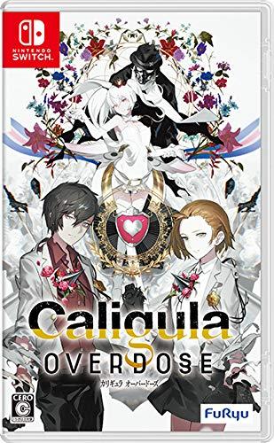 Caligula Overdose/カリギュラ オーバードーズ 予約特典限定ダウンロードコンテンツ2種セット (ゲーム内で使用できる「帰宅部私服衣装」全12セット、ゲーム内装備アイテム「スティグマ:ミラクルリベレイション」) 付 - Switch