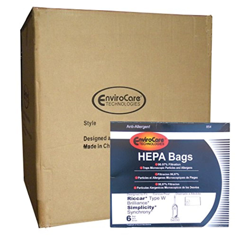 タイプW HEPAアレルギーバッグフィットRiccar Brillance BRLP BRLD Brls Simplicity Synchrony Scrp SCRD SCRS SCRD。フェッチUpright Vacuum Cleaners ホワイト